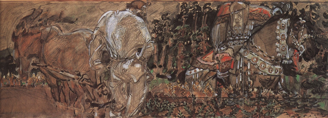 Mikhail Vrubel. Mikula Selyaninovich. Sketch-a variant of a decorative panel for the all-Russian industrial exhibition and art exhibition in Nizhny Novgorod