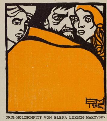 Елена Константиновна Лукш-Маковская. Оригинальная гравюра в каталоге выставки XIV Венского Сецессиона