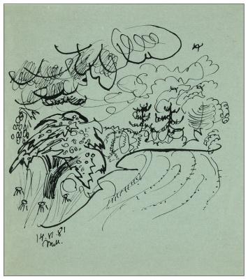 Лесное озеро. 1981  (в свету)