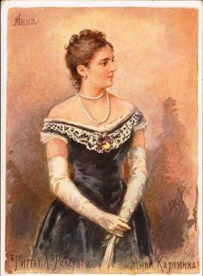 Елизавета Меркурьевна Бём (Эндаурова). Анна