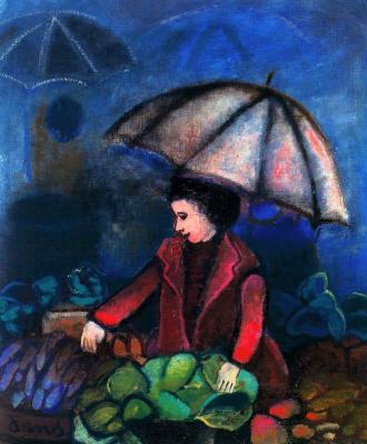 Данс Мария Антония Боадо. Женщина под зонтом