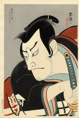 Тадамаса. Японская живопись. Тадамаса6