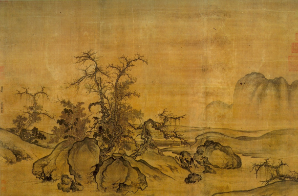 Го Си. Каменистая равнина и далекий горизонт.