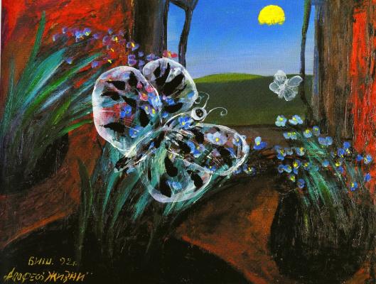 Vasily Ivanovich Shevchenko. The apotheosis of life
