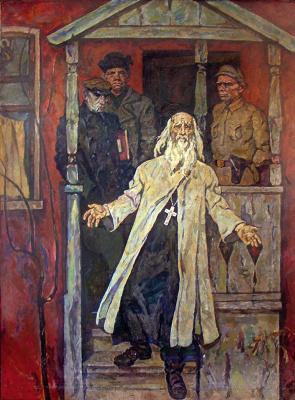 Sergey Leonidovich Ascension. Exile