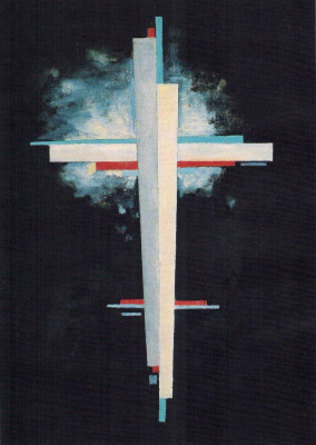 Ilya Grigorievich The chashnikov. Suprematism