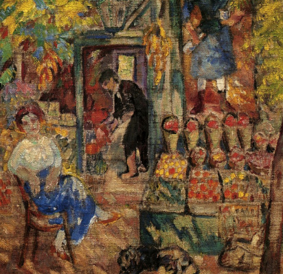 Mikhail Larionov. Fruit Shop