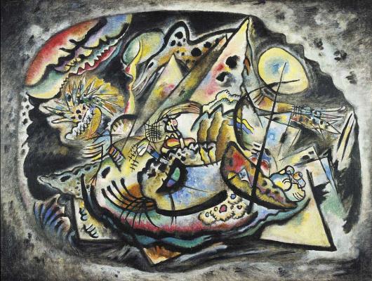 Wassily Kandinsky. Composition 217. Grey oval