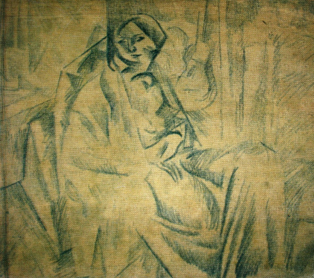 "Alexander Shevchenko. ""Woman with a guitar"" 1913 blue pencil"