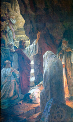 Wilhelm Alexandrovich Kotarbinsky. The Resurrection Of Lazarus. Fragment of painting of the Vladimir Cathedral in Kiev