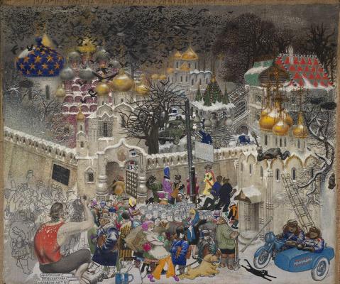 Vasily Yakovlevich Sitnikov. Moscow