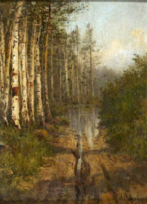 Alexandra Egorovna Makovsky. Road in the forest