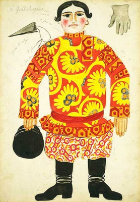 Natalia Goncharova. Costume design for the ballet The Golden Cockerel