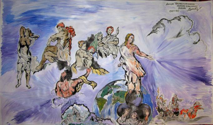 "Дмитрий Юрьевич Буянов. Allegory ""the Image prior to the global civilization"""