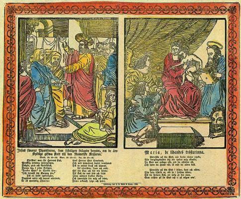 Джей Бьёрк. Иисус отвечает фарисеям; Мария, утешительница скорбящих