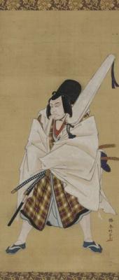 Katsukawa ни один Shunsho. Актер Итикава Ebizo