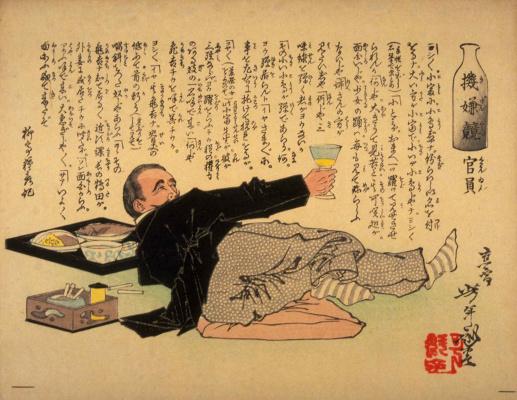 """Tsukioka Yoshitoshi. Boozing. From the series """"Comparison of temperaments"""""""