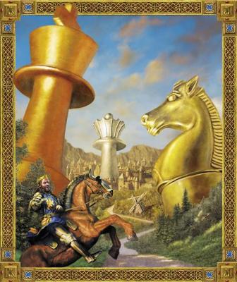 Майкл Бобо. Величественные шахматы