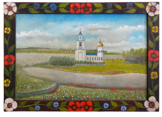 Alexander Vasilyevich Suvorov. This is our church.