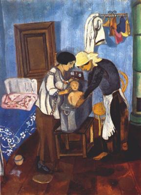 Марк Захарович Шагал. Ванна младенца
