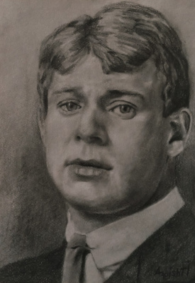 Argishti. Portrait of Yesenin