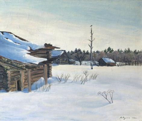 Marina Dmitrievna Razin. Abandoned village