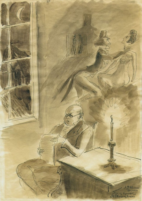 "Vladimir Alexeyevich Milashevsky. The manuscript was crazy. Illustration to the novel by Charles Dickens ""the Posthumous notes of the Pickwick club"""