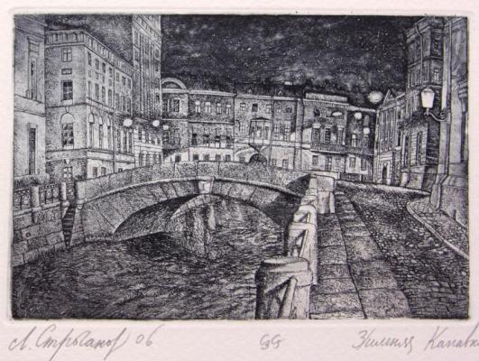 Leonid Valeryevich Stroganov. Winter canal