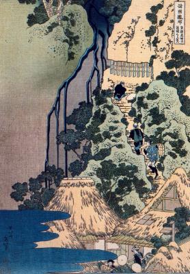 Katsushika Hokusai. Waterfall of Kannon Kataki the road of the Tokaido