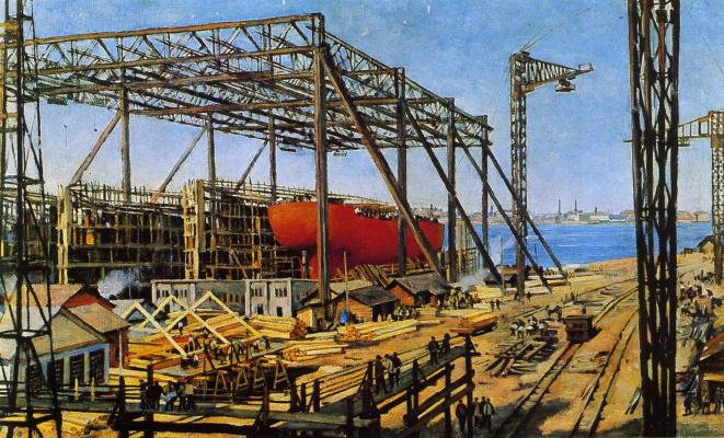 Konstantin Fedorovich Yuon. The shipyard!