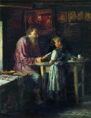 Vasily Maksimovich Maksimov. The only teacher.