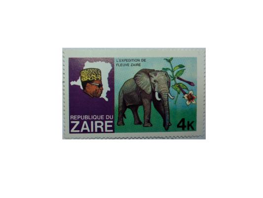 "Arthur Gabdrupes. ""Image"": ""Brand""; Mail: Zaire, Archiv (gh) (1)"