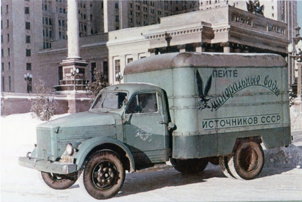 Historical photos. Mineral water van in 1950s Moscow