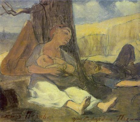 Vasily Grigorievich Perov. Labor family. Sketch