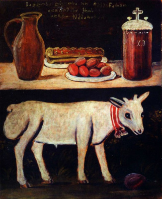 Niko Pirosmani (Pirosmanashvili). Passover lamb before the Passover