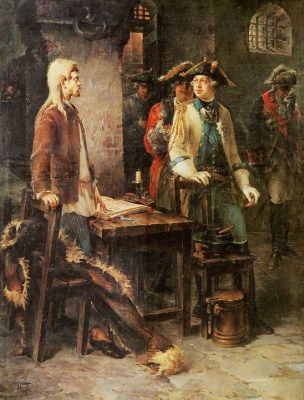 Федор Емельянович Буров. Шлиссельбургский узник (Петр III посещает Иоанна Антоновича в Шлиссельбургской крепости)