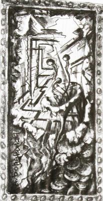 Andrei Ivanovich Boravik. Call (Treasure)