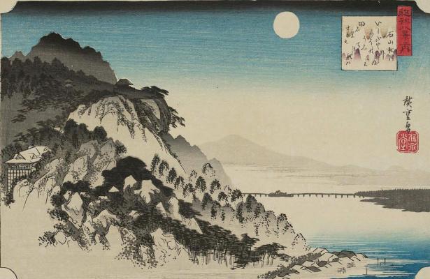 Utagawa Hiroshige. Autumn full moon rise over the mountain of Ishiyama on lake Biwa