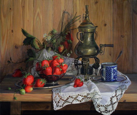 Sergey Vladimirovich Chumakov. Strawberry