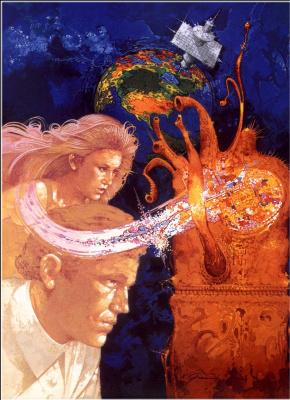 Кен Грэйнинг. Земной шар
