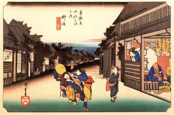 "Utagawa Hiroshige. Traveler and women beggars. The series ""53 stations of the Tokaido"". Station 35 - Goy"