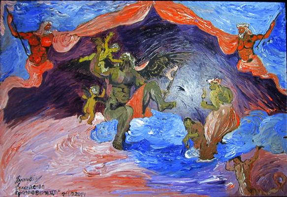 Дмитрий Юрьевич Буянов. Allegoria Family Of Thunder` Artist Brawlers