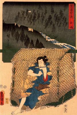 Utagawa Hiroshige. The robber breaks the net that holds him captive