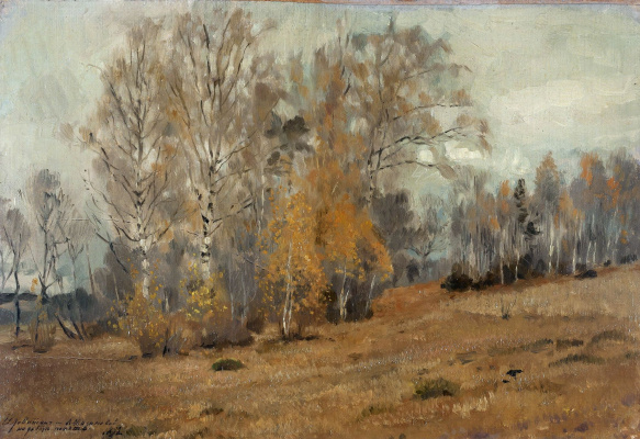 "Isaac Levitan. Autumn. A sketch for the painting ""October"""