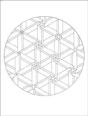 Коити Сато. Оптические иллюзии 14