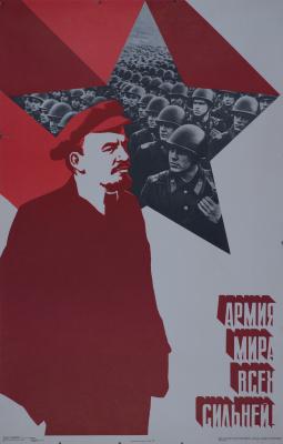 О. Масляков. Армия мира всех сильней