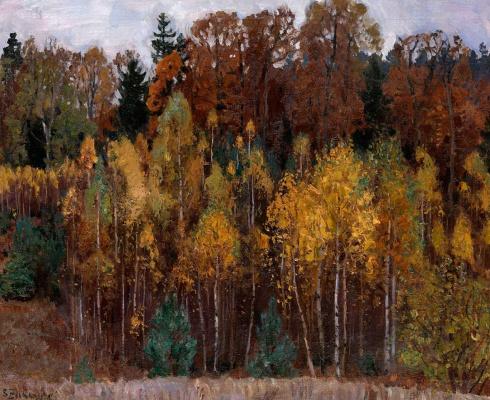 Stanislav Yulianovich Zhukovsky. Autumn landscape