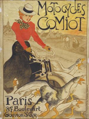 Велосипеды Comiot
