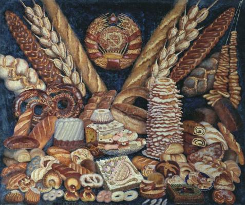 Ilya Ivanovich Mashkov. Soviet bread