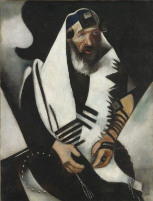 Marc Chagall. Prayer of the Jew (version 2)